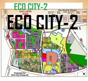eco city 2 small image